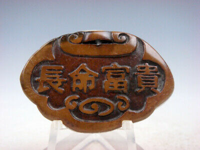 Old Nephrite Jade Hand Carved *Long-Life & Wealth Characters* Pendant #02102008
