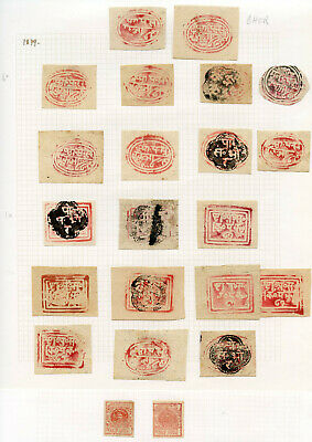 India BHOR 1879-1901 interesting group of the issued stamps mint and used