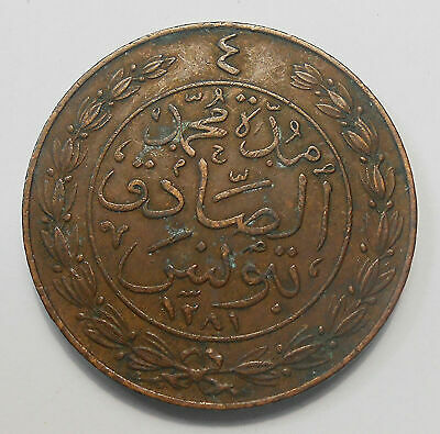 Tunisia 1864 4 Kharub XF AH1281 ** SCARCE Type Abdul Aziz HIGH Grade Copper Coin