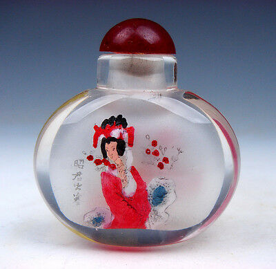 Peking Glass Inside Reverse Hand Painted Palace Ladies Snuff Bottle #01021611