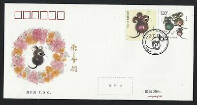 CHINA 2020-1 FDC Lunar New Year Greeting of RAT Zodiac Stamp