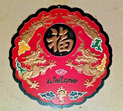 Antique Hand Carved Wood Welcome Sign Gold Chinese Dragon Zen Yoga Decor Asian