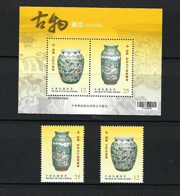 China Taiwan 2013  Ancient Chinese Art Treasures Postage Stamp + S/S 古物