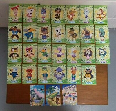 Animal Crossing Movie Trading Cards 30 Cards Lot