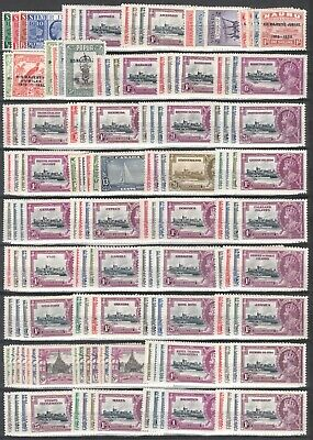 131Me 1935 Silver Jubilee Mint Sets Complete + A Few Listed & Unlisted Varieties