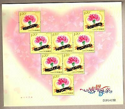 CHINA 2013-11 Mini S/S Mother's Day Stamps 感恩母亲 Love