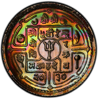 PR67 2030 (1973) Nepal 25 Paisa Proof, PCGS Secure- Rainbow Toned