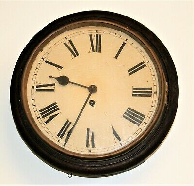 Antique Railway Station or Schoolhouse Wall Clock Mahogany Case Working With Key