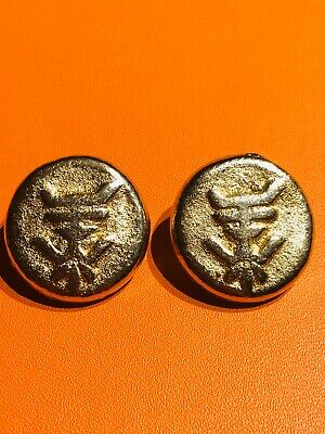 Vintage French Gold Plated Chinese Symbol Earrings
