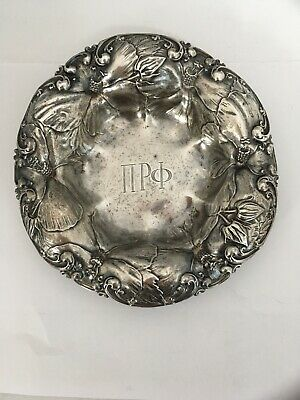 """Whiting Sterling Silver Art Nouveau Dish or Bowl """" Hibiscus""""  #6507 - Pi Rho Phi"""