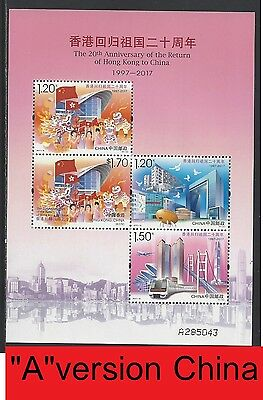 "China 2017-16 Mini S/S ""A"" Joint Issue 20th Hong Kong Return to China Stamp"
