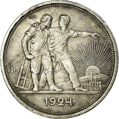 [#519091] Coin, Russia, Rouble, 1924, EF(40-45), Silver, KM:90.1
