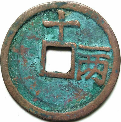 """Chinese Bronze Dynasty Palace Coin Diameter 40.6mm 1.598"""" 2.0mm Thick"""