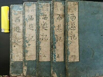 Journey to the West, Woodblock printed; Japanese, 1785, 5 vol.