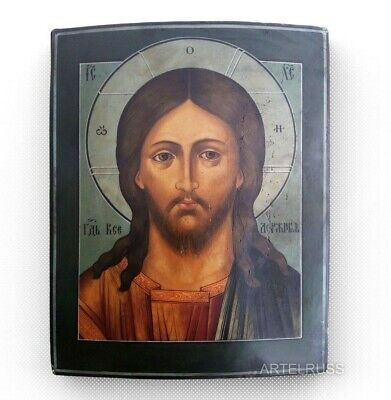 Copy Of An Antique Icon. Christ Pantocrator. Kostroma. Russian Icon