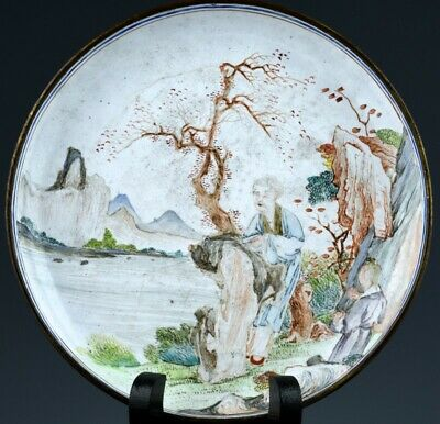 Rare Early 18Thc Chinese Qianlong Canton Enamel Scenic Dish Imperial Seal Mark
