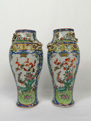 Pair of stunning canton famille rose vases // 19th century
