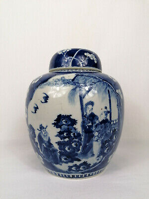 Stunning antique prunus jar // End of 19th/Early 20th century