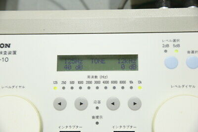Rion TH-10 Audiometer