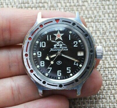 Watch USSR Vostok Wostok Amphibian Automatic Mechanical Soviet Wristwatch Rare