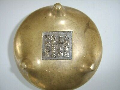 Rare Nternal Dragon Genuine Chinese Antique Bronze Censer Seal Rare Base Mark