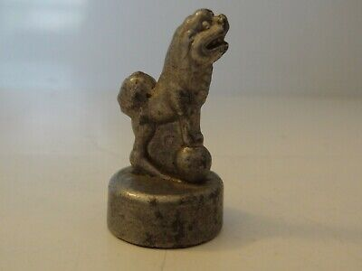 Vintage Mongolian Hand Made Alloy Small Lion Figurine Toy Display