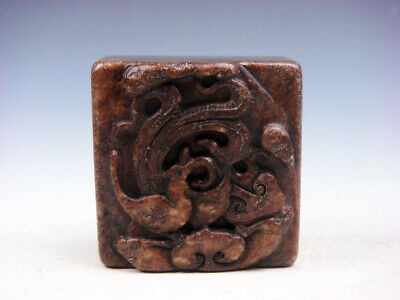Old Nephrite Jade Stone Carved Seal Paperweight Curly Tail Phoenix #03232006