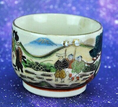 """Antique Chinese or Japanese Hand Painted Bowl  2 ½"""" tall, 3"""" D (BI#MK/190325))"""