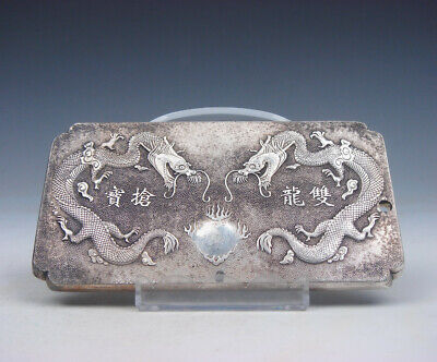 Tibetan Silver Paperweight Double Dragons & Fireball Carved #12131903