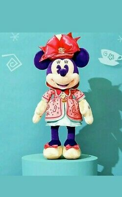 Minnie Mouse The Main Attraction Plush – Mad Tea cups Party March