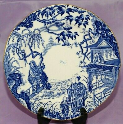 "1946 Royal Crown Derby BLUE MIKADO 9 1/8"" Inch Dinner Dessert Salad Plate"