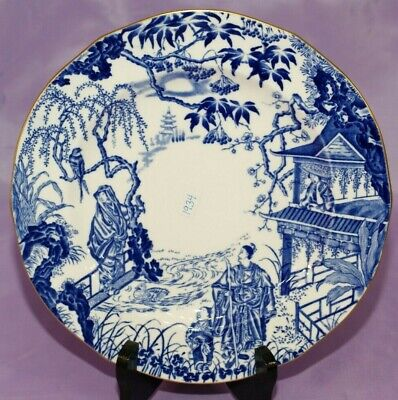 "1934 Royal Crown Derby BLUE MIKADO 9 1/8"" Inch Dinner Dessert Salad Plate"