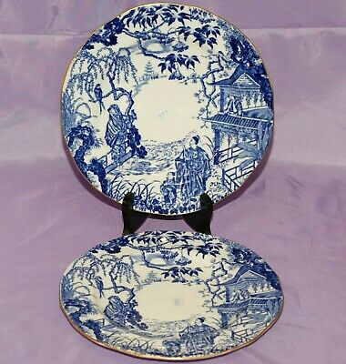 "1937 Royal Crown Derby BLUE MIKADO 9 1/8"" Inch Dinner Dessert Salad Plate"