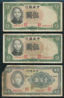 "China: 1936-96 ""NICE COLLECTION OF 12 LUCKY NUMBERS"". Pick 217a-FX3"