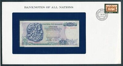"""World: 1961-83 Banknote/Stamp Cover """"SET 9 DIFFERENT"""" Banknotes of all Nations"""