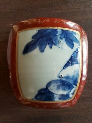 Lovely Vintage Chinese Jewelry Shard Box Cobalt Blue & White Antique Porcelain