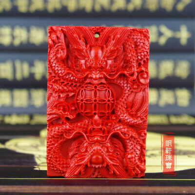 Natural Red Cinnabar Carving Lacquer Chinese Two Dragons Frolicking with a Pearl