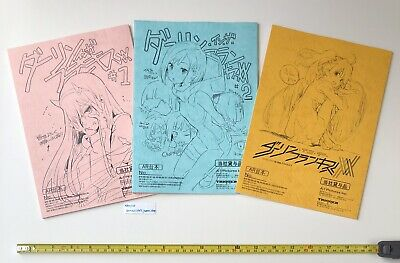DARLING IN THE FRANXX Japanese script book episode 1 to 3 set from japan anime