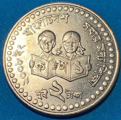 2008 Bangladesh 2 Taka Education for All Boy & Girl Reading Coin