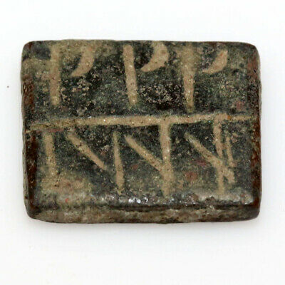 Very Interest Ancient Byzantine Square Weight With Letters Circa 500-700 Ad