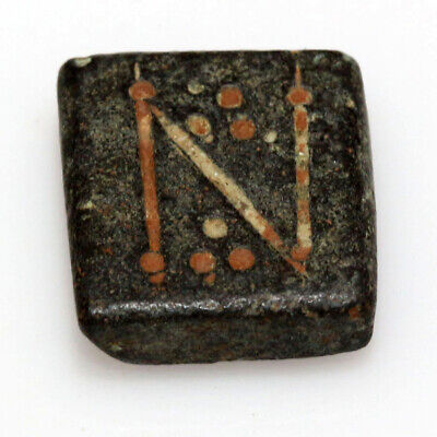 STUNNING BYZANTINE BRONZE SQUARE WEIGHT DECORATED CIRCA 700 AD, 3.82g