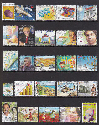 Israel used stamps 2013 - 2016