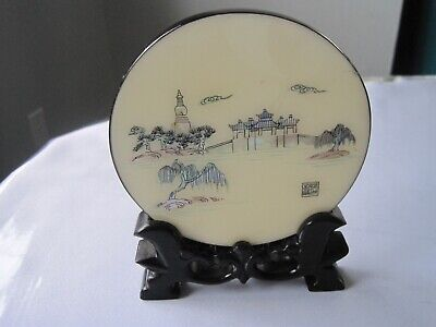 Chinese Lacquerware Collector Plate -  Plaque Yangzhou Lacquerware Box