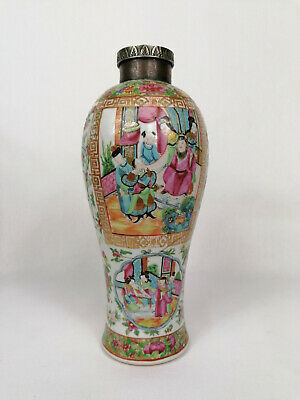 An antique canton famille rose vase // 19th century