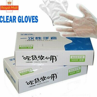Vinyl Disposable Gloves Powder & Latex Free Strong White Food Medical 500 Boxed