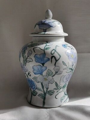 Original Chinese ceramic vase with lid handpainted 20th Century circa 1960s-70s