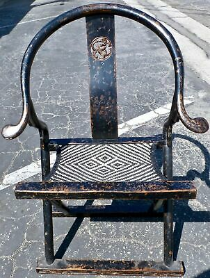 Antique China Folding Horseshoe Armchairs Northern Elm Woven Seat Shanxi 19thc