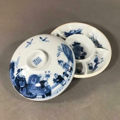Chinese Blue and White Porcelain Covered Sweetmeat Dish with Qianlong Mark