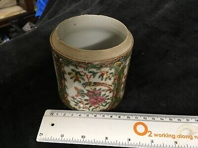 Antique Chinese Large Famille Rose Porcelain Round Pot - No Lid 19c