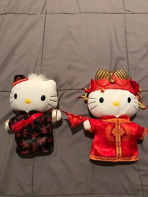 Hello Kitty Dear Daniel Chinese Wedding - McDonalds 1999 Plush Toy Collectable